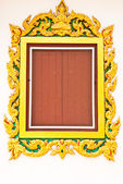 Old picture frame background — Stock Photo