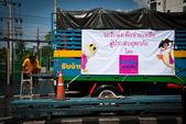 Bangkok en kötü sel 2011 — Stok fotoğraf