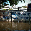 Bangkok worst flood in 2011 — Stock Photo #8967909