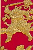 红色木中国黄金墙艺术工作 — 图库照片
