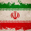 Iran flag on old vintage paper background concept - Stock Photo