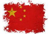 China flag on old vintage paper in isolated white background — Stock Photo