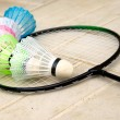 Постер, плакат: Badminton racket set