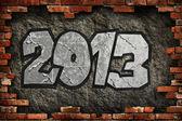Happy 2013 — Stock Photo