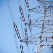 Power pylons and wires — Stock Photo
