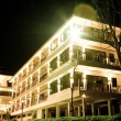 Hotel at  night - Stock Photo