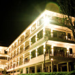 Stock Photo: Hotel at night