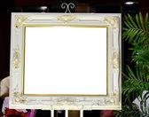 Pretty wedding picture frame — Stock Photo