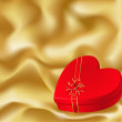 Heart shaped gift box — Imagen vectorial
