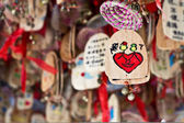 Collection of wish cards for Valentine's day — Stockfoto