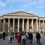 British museum — Stock Photo #9380960