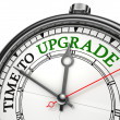 Royalty-Free Stock Photo: Time to upgrade concept clock
