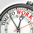 Foto Stock: Time to work concept clock