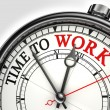 Foto de Stock  : Time to work concept clock