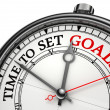 Time to set goals concept clock — Stock Photo #9469840