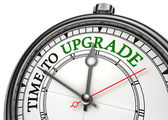 Time to upgrade concept clock — Stock Photo