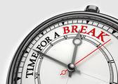 čas na break koncepce hodiny — Stock fotografie