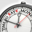 Royalty-Free Stock Photo: Time to save money concept clock