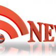Rss news logo word — Stock Photo #9471146