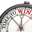 Time to win concept clock — Stock Photo #9851267