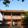Stock Photo: Chinese pagoda