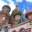 Moscow in centre — Stock Photo #8105665