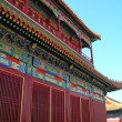 Forbidden city in beijing — Stock Photo #8105741