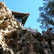 Stock Photo: Forbidden city in beijing