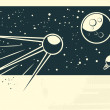 Retro space — Vector de stock #8626991