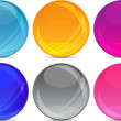 Shiny ball icon backgrounds (eps10) — Stock Vector
