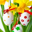 Beautiful easter eggs. - Stock Photo