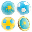 Stock Photo: Kazakhstfootball team attributes isolated