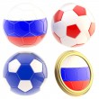 Stock Photo: Russifootball team attributes isolated