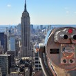 Empire State Building, shot from the Top of The Rock — Stock Photo