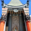 Grauman's Chinese Theate Entrance — Stock Photo #10042934