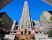 Rockefeller Center, NYC — Stock Photo