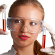 Blood Samples — Stock Photo