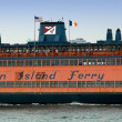 Stock Photo: Staten Island Ferry to Manhattan, New York