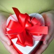 Stock Photo: Heart in Box