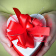 Stock Photo: Heart in a Box