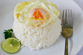 Rice and fried egg — Stock Photo