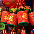 Chinese decorating — Stock Photo