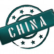 China - Stamp - Stock Photo