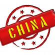 China - Stamp — Stock Photo #10167088