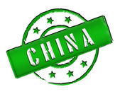 China - Stamp — Stock Photo