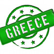 Stock Photo: Greece - Stamp