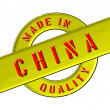 Royalty-Free Stock Photo: Made in China