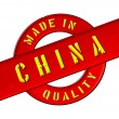 Made in China — Stock Photo