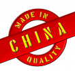 Stock Photo: Made in China