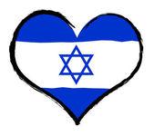 Heartland - Israel — Stock Photo